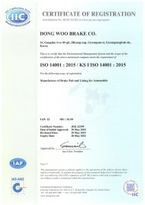ISO 14001 (ENG)