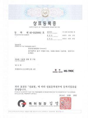 Hi-TEC Certificate of Trade Mark Registration